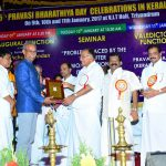 Dr. Joy Thattumkal Honored with Bharathiya Pravasi Malayali Award 2017