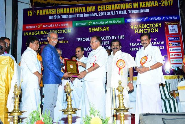 Dr. Joy Thattumkal Honored with Bharathiya Pravasi Malayali Award 2017
